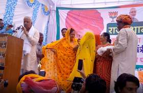 सीएम Vasundhara Raje ने दौसा में घोषणा कर अब दी ये बड़ी सौगात, समर्थन में गुंज उठा पूरा पांडाल!