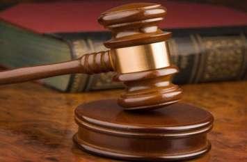 भ्रष्ट अधिकारी को 4 साल कठोर कारावास, 62.75 लाख का जुर्माना