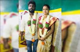 हैदराबाद: बेटी ने की दलित लड़के से लव मैरिज, गुस्साए पिता ने दिनदहाड़े हंसिया से काट दिया हाथ