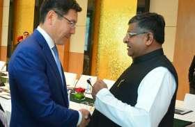 कज़ाकिस्तान के उपप्रधानमंत्री से मिले रविशंकर प्रसाद, सूचना प्रौद्योगिकी के क्षेत्र में हुई चर्चा