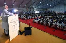 सरकार ने समय पर लिया हर फैसला, आगे भी विकास के लिए लेते रहेंगे कठिन निर्णय: मोदी