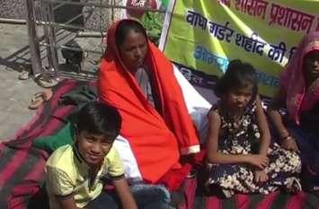 तिरंगा ओढ़कर शहीद की पत्नी ने दिया धरना, भूमि विवाद पर कार्रवाई न होने पर किया प्रदर्शन