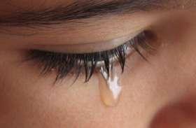 19 साल की इस लड़की को है पानी से एलर्जी, आंसू भी निकले तो...