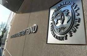 निदेशक मंडल में ज्यादा महिलाओं के रहने से बेहतर होता है बैंकों का प्रदर्शन : आईएमएफ