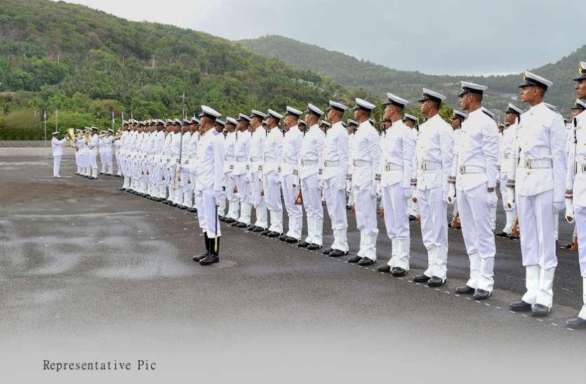 भारतीय नौसेना ने निकाली भर्ती, वेतन के रूप में हर माह मिलेंगे 2 लाख रुपए