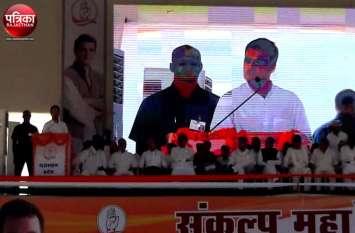#राजस्थान_का_रण : राहुल के निशाने पर रहे सिर्फ प्रधानमंत्री, जनजाति क्षेत्र की चर्चा तक नहीं