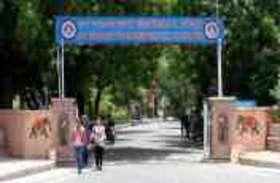 Jodhpur: एनएसयूआई का 22 को विवि बंद