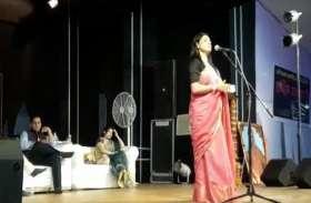 Video Gallery : चक्रधर समारोह में तालियों की गडग़ड़ाहट से कवियों का हुआ सम्मान