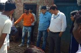 भारत में इसलिए खास है इस जिले का यह ब्लाक, यहां 29 को आएगी विश्व बैंक की टीम करेगी ये काम, देखें वीडियो
