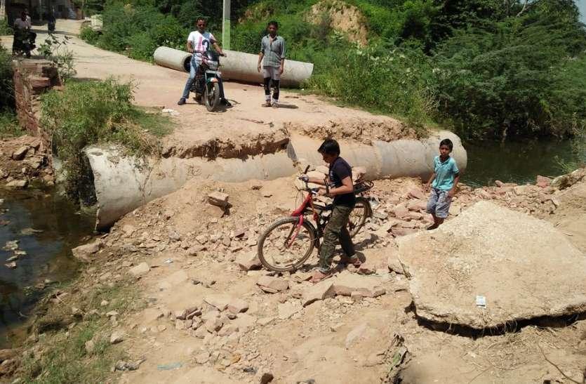 पहले पानी ने किया आहत, अब टूटी सड़क-पुलिया दे रही दर्द