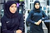 Motivational Story : लक्ष्य पाने के लिए महिला के लिए बाधा नहीं है हिजाब