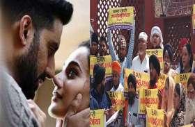 अभिषेक बच्चन 'मनमर्जियां' का शुरू हुआ विरोध, सिख समाज ने फिल्म पर रोक लगाने की उठाई मांग
