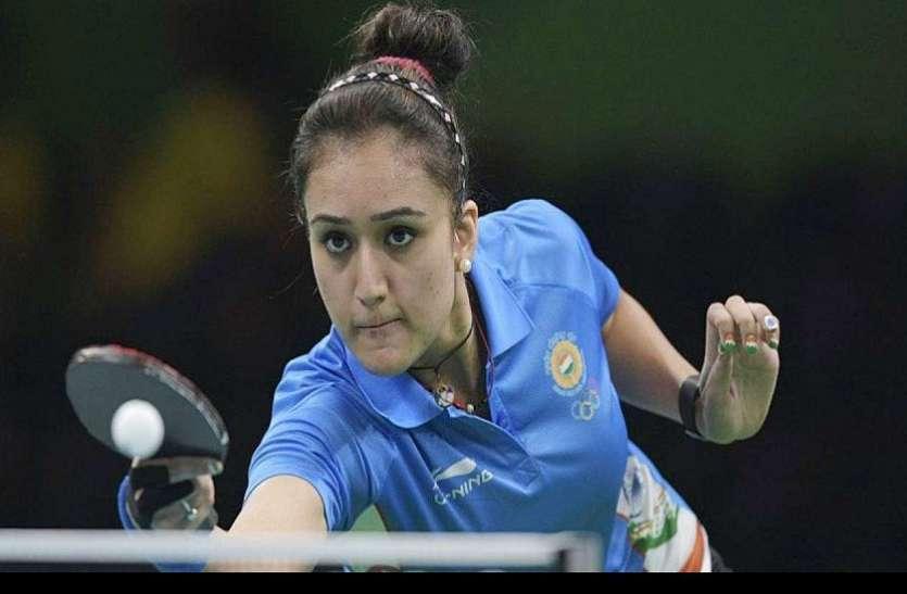 अब ओलम्पिक पदक जीतना चाहती हैं भारतीय टेबल टेनिस प्लयेर मणिका बत्रा