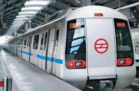 खुशखबरी: यूपी के इस जिले में नवंबर से दौड़ेगी मेट्रो, लाखों लोगों का इंतजार होगा खत्म