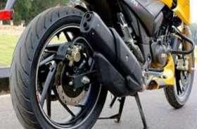 बाइक के हिस्से के आज ही बदलने के बाद मिलेगा 90kmpl का माइलेज