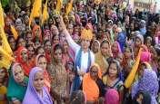 महिला सुरक्षा के  लिए वाहन रैली