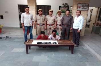 चोरी के मोबाइल बेचने की फिराक में पश्चिम बंगाल के दो युवक गिरफ्तार