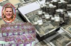 शादी करने पर 65 करोड़ रुपए दे रही है ये मॉडल, ये है शर्त