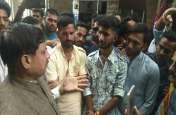 video : गरमाई सियासत : बीजेपी विधायक के विवादित बयान पर करणी सेना आक्रोशित, किया घेराव