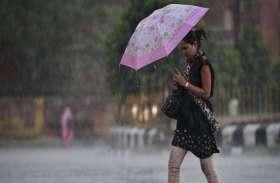 लौटते मानसून में इन दो दिनों में होगी झमाझम बारिश, मौसम वैज्ञानिकों ने जतार्इ संभावना