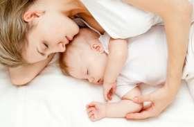 शिशु की मांओं के लिए जरूरी है पर्याप्त नींद
