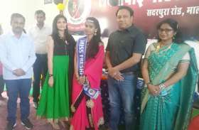 प्रतियोगिताओं में छात्राओं ने बड़-चढकऱ लिया हिस्सा, कोमल शर्मा ने मिस फ्रेशर 2018 का खिताब जीता