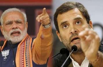 #राजस्थान_का_रण : राहुल गांधी ने बीजेपी सरकार पर साधा निशाना, बोले- गली-गली में शोर है, देश का चौकीदार चोर है