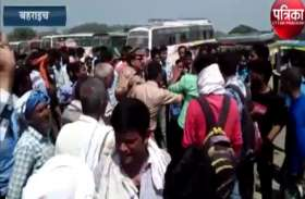 आईटीआई के छात्र को प्राइवेट बस के स्टाफ ने पीटा, छात्रों ने किया हाईवे जाम