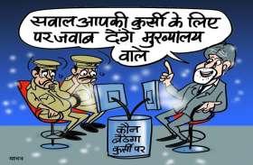 अतिरिक्त पुलिस अधीक्षक की कुर्सी पर बैठेगा कौन? तीन दिन से चल रहा ड्रामा