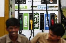 पेट्रोल-डीजल के दाम इस दिन से हो सकते है, ये है बड़ी वजह