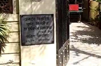 आरोपी बोला लूट के लिए घुसे थे, पुष्पा ने गला पकड़ा तो मार डाला