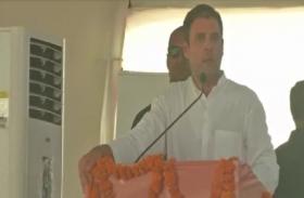 राहुल गांधी ने डूंगरपुर के सागवाड़ा में किया जनसंबोधन