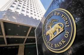 रिजर्व बैंक ने किया बड़ा खुलासा, 4 साल में तीन गुना बढ़ गया सरकारी बैंकों का बैड लोन