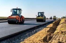 करोड़ों की लागत के साथ माइक्रो सरफेसिंग टेक्निक से बनेंगी सड़कें, ऐसे होगा कमाल