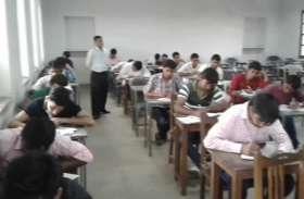 आरपीएससी ने घोषित किया परीक्षा कार्यक्रम — देखें वीडियो