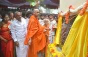 संस्कृत के प्रति उपेक्षा का भाव नहीं रखेें : जीटीडी