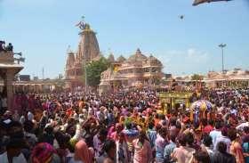Photos: सांवलिया सेठ के रंग में रंगा राजस्थान का ये शहर, मस्त होकर नाचे भक्त