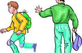 स्कूलों से भाग रहे विद्यार्थी, सामने आ रही हैरान करने वाली वजह