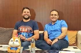 Video : सहवाग और अफरीदी ने साथ में देखा भारत पाकिस्तान का मैच, जमकर की मस्ती