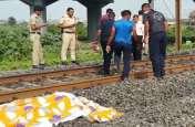 ट्रेन के आगेे आकर मार्शल ट्रेनर ने की आत्महत्या
