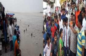 सरयू में स्नान करते समय 4 छात्र डूबे 1 लापता
