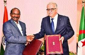 अंतरिक्ष में सहयोग बढ़ाएंगे भारत और अल्जीरिया