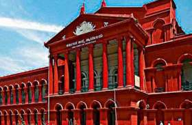 उच्च न्यायालय सख्त: गड्ढा मुक्त हो शहर की सडक़ें