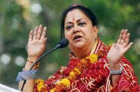 जयपुर सम्भाग में मुख्यमंत्री की गौरव यात्रा आज से, पपलाज माता के दर्शन से शुरुआत