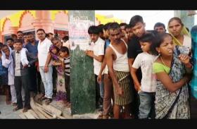 दधीचि कुंड में नहाने गये तीन बच्चों की डूबकर मौत,परिवार में मचा कोहराम