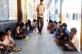 प्रायमरी स्कूलों के बच्चों को मात्र 4 रुपए तेरह पैसे कीमत का परोसा जा रहा एमडीएम , ३२ रुपए रोज में पक रहा खाना