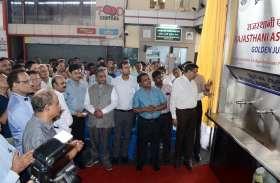 चेन्नई सेंट्रल स्टेशन पर अब मुफ्त मिलेगा मिनरल वाटर