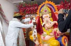गणेश पांडाल में ताजियों का स्वागत, गणपति प्रतिमा की मुस्लिम समाज ने की पूजा-अर्चना