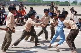PICS  : कब्बडी में दिखा छोटे बच्चों का जोश