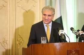 विदेश मंत्रियों की बैठक रद्द करने पर पाकिस्तान का जवाब, एक बेहतर मौका भारत ने गवांया